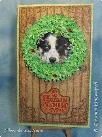 """Принесли мне картинки с собаками....вот и """"подсела"""" на открытки......... фото 1"""
