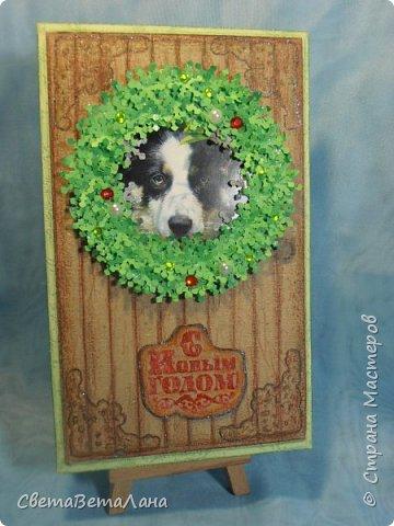 """Принесли мне картинки с собаками....вот и """"подсела"""" на открытки......... фото 2"""