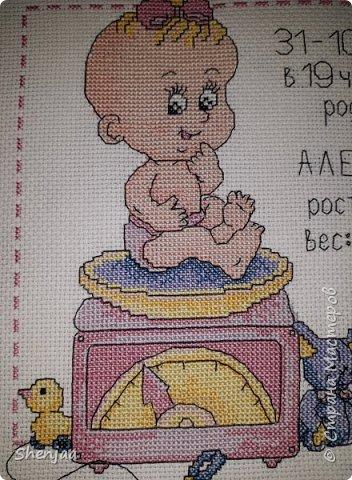 Метрика для малышки фото 2
