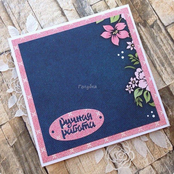 """Вот еще партия открыток, которые не показывала:)  Мне кажется, что у многих производителей есть бумага """"Дамаск базовая"""", но вот у MONA design, она мне нравится больше всего:)  Работаю с ней не первый раз. Она в меру яркая и в любом цвете нарядная.  Представляю красную и бирюзовую:) фото 14"""