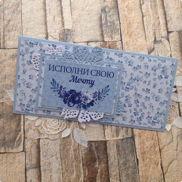 """Вот еще партия открыток, которые не показывала:)  Мне кажется, что у многих производителей есть бумага """"Дамаск базовая"""", но вот у MONA design, она мне нравится больше всего:)  Работаю с ней не первый раз. Она в меру яркая и в любом цвете нарядная.  Представляю красную и бирюзовую:) фото 15"""