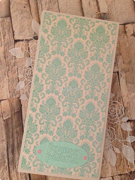"""Вот еще партия открыток, которые не показывала:)  Мне кажется, что у многих производителей есть бумага """"Дамаск базовая"""", но вот у MONA design, она мне нравится больше всего:)  Работаю с ней не первый раз. Она в меру яркая и в любом цвете нарядная.  Представляю красную и бирюзовую:) фото 10"""
