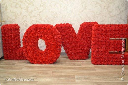 LOVE фото 1
