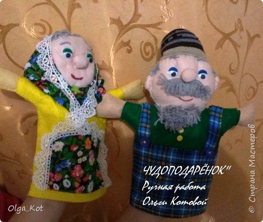 """Кукольный театр """"Колобок"""". Вот такие забавные получились персонажи... фото 2"""