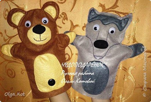 """Кукольный театр """"Колобок"""". Вот такие забавные получились персонажи... фото 3"""