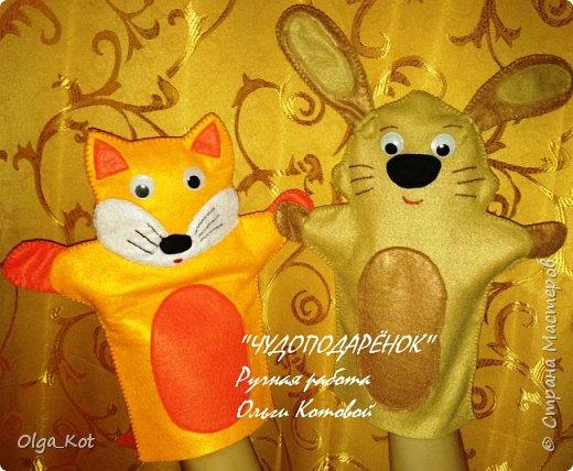 """Кукольный театр """"Колобок"""". Вот такие забавные получились персонажи... фото 4"""