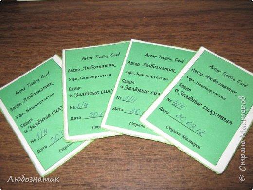 """Всем большущий привет! Представляю вам очередную серию АТС карточек """"Зелёные силуэты"""".  Техника оттиск (отпечаток) растений на ткани. Идею я  увидела в интеренете  Можете выбирать понравившуюся карточку, но хочу предупредить, тем кому я должна АТС карточки будет отдаваться приоритет.  фото 21"""