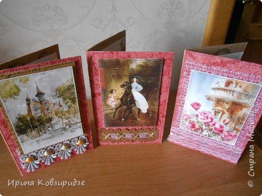 3 открытки -живопись и акварели. фото 1