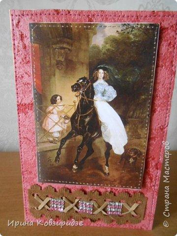 3 открытки -живопись и акварели. фото 2
