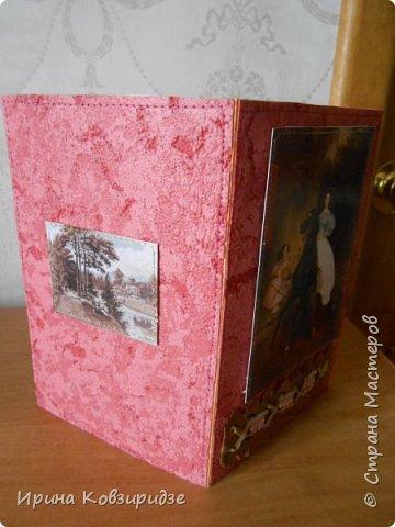 3 открытки -живопись и акварели. фото 3