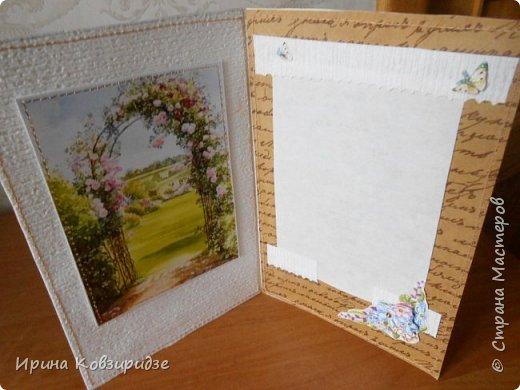 3 открытки -живопись и акварели. фото 5