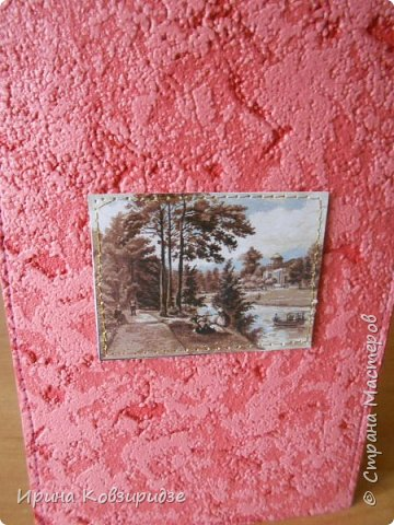 3 открытки -живопись и акварели. фото 4