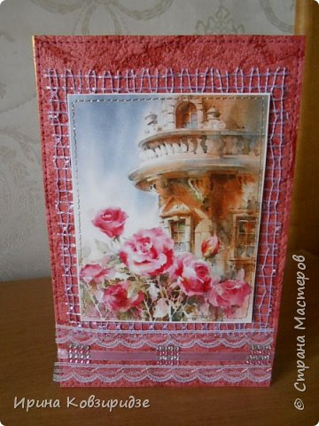 3 открытки -живопись и акварели. фото 6