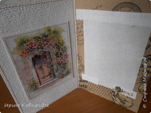 3 открытки -живопись и акварели. фото 9