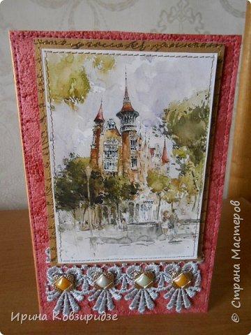 3 открытки -живопись и акварели. фото 12