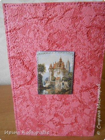 3 открытки -живопись и акварели. фото 14