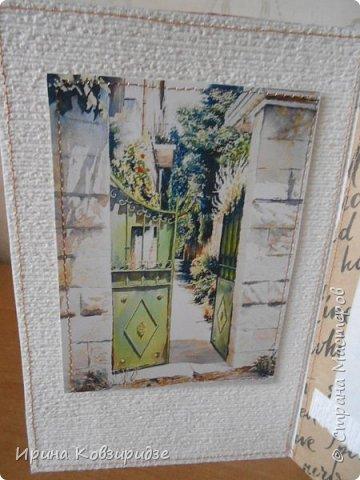 3 открытки -живопись и акварели. фото 16
