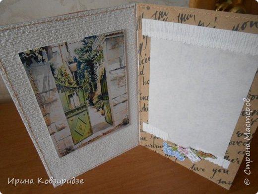 3 открытки -живопись и акварели. фото 15