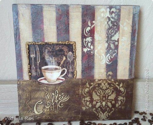 """Здравствуйте! Моя работа, панно """"Время кофе"""", выполнена на холсте. Использовала декупажную карту, акриловые краски, трафарет, шпаклевку. Сделано в подарок. фото 1"""