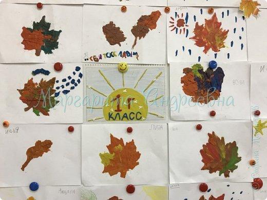Осенние листья пластилином фото 2