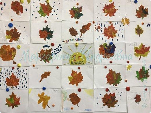 Осенние листья пластилином фото 3