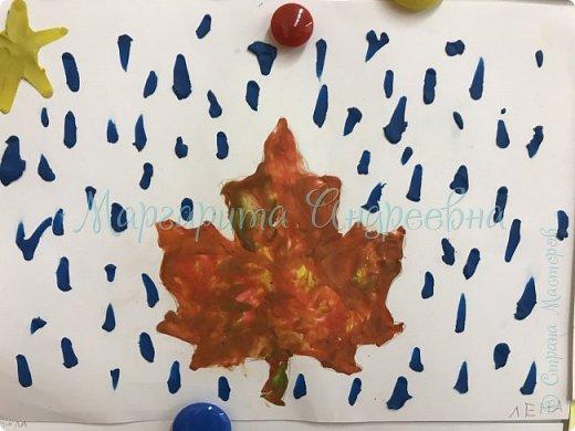 Осенние листья пластилином фото 6