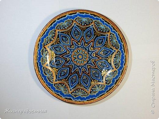Точечная роспись декоративных тарелок. МК. Видео. фото 3