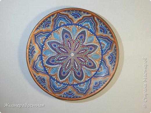 Точечная роспись декоративных тарелок. МК. Видео. фото 5
