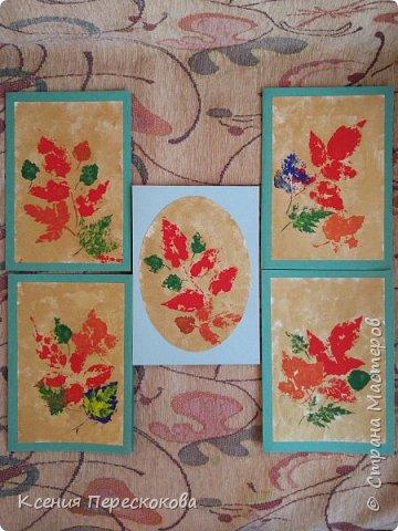 Добрый день. Мама с Верусей делали открытки ко Дню дошкольного работника. Вере очень нравится отпечатки листьев делать. Вот что получилось. А младшие школьники вполне могут самостоятельно выполнить такую работу. И поздравить учителей с их профессиональным праздником! фото 3