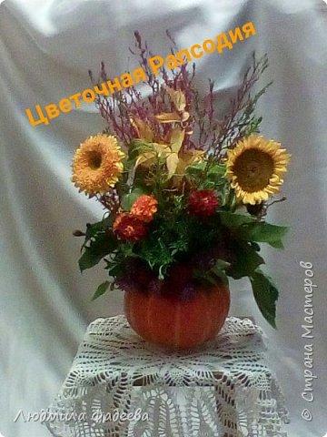 Всем добрый день! Эту композицию делали на осеннюю ярмарку в школу. Основа тыква, внутри оазис-флористическая губка в полиэтиленовом пакете и садовые цветы.