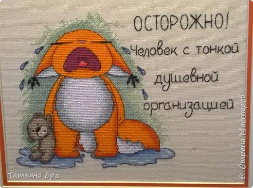 Дорога до выставки. фото 23