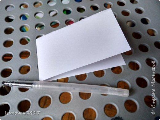 Сейчас я покажу как легко сделать красивую и удобную закладку. фото 3