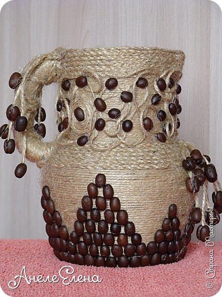 Моя первая работа со шпагатом! Идея пришла в голову,когда подруга прислала в подарок пачку кофе в зернах .Интуитивно решила,что шпагат очень подойдет к зернам кофе.Решила сделать подарок на день рождения! Вот что получилось! фото 4