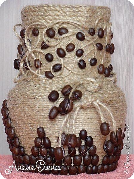 Моя первая работа со шпагатом! Идея пришла в голову,когда подруга прислала в подарок пачку кофе в зернах .Интуитивно решила,что шпагат очень подойдет к зернам кофе.Решила сделать подарок на день рождения! Вот что получилось! фото 6