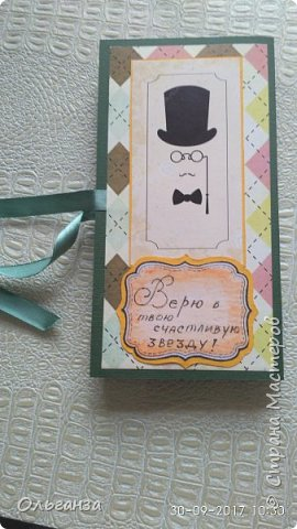 Еще одна шоколадница с кармашком для денег в скрапе на день рождения фото 3