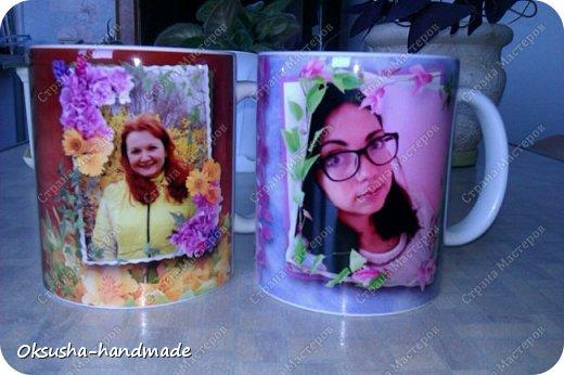 Чашки для воспитателя и няни фото 2