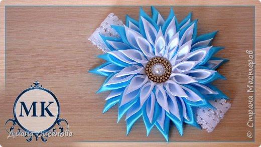 Всем привет. Сегодня хочу показать, как сделать красивую повязочку для малышей. Цветок получается большой диаметром 14-15 см.  белая атласная лента шириной 2,5 см (1,8 м); голубая атласная лента шириной 2,5 см (1,6 м); красивая серединка диаметром 2 см; фетровый кружок диаметром 4,5 см (2 шт); резинка шириной 4 см (25-30 см); нитка с иголкой; клеевой пистолет; пинцет; зажигалка; ножницы.  Приятного просмотра! Если у вас есть вопросы пишите их в комментариях . Творите своими руками и радуйте своих родных и близких!