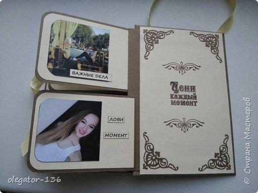Мини альбом для дочкиной подружки. необычной формы фото 5