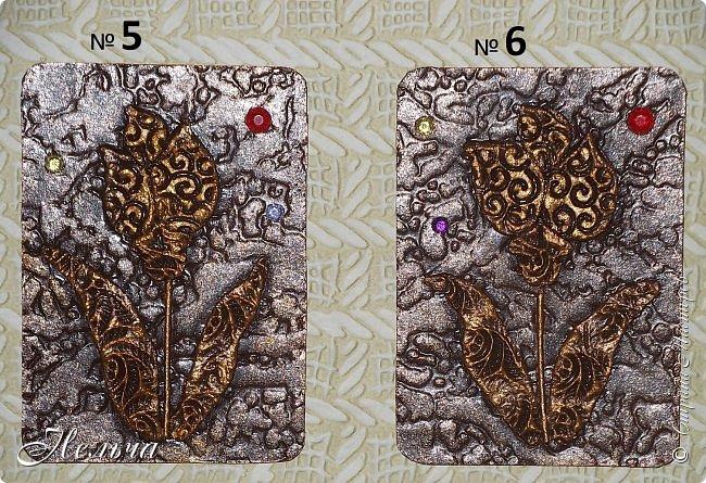 """АТС мини - серия """" Драгоценный цветок"""" в технике пейп-арт Татьяны Сорокиной. Вся серия ушла на погашение долгов. фото 10"""