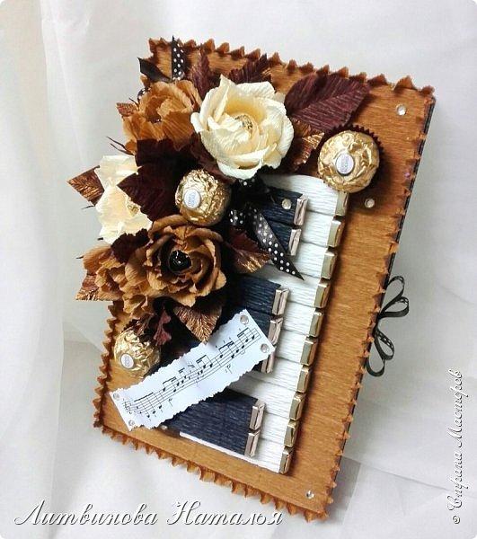 """Размер 28см*18см. В составе 25конфет. """"Ferrero Rocher"""" - 3шт, трюфель оригинальный """"АВК"""" -5шт, порционный шоколад темный 7шт, порционный шоколад молочный 10шт. фото 5"""
