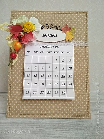 Здравствуйте! Вот такой настольный календарь сделала на День учителя. Правда, оплошала, День учителя у нас в октябре, а я и сентябрь сюда забабахала. Ну ничего, оторвет сама. Неплохо бы смотрелся такой и в горизонтальном положении.  фото 1