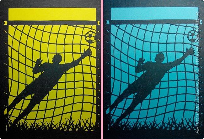 Всем добрый день! Вашему вниманию новая открытка. Сделана в подарок для брата - спортсмена и большого любителя футбола.  -Размер 12х16см. (как всегда) фото 7