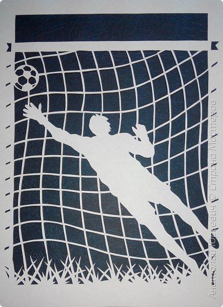Всем добрый день! Вашему вниманию новая открытка. Сделана в подарок для брата - спортсмена и большого любителя футбола.  -Размер 12х16см. (как всегда) фото 3