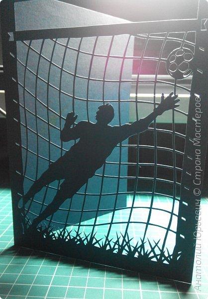 Всем добрый день! Вашему вниманию новая открытка. Сделана в подарок для брата - спортсмена и большого любителя футбола.  -Размер 12х16см. (как всегда) фото 4