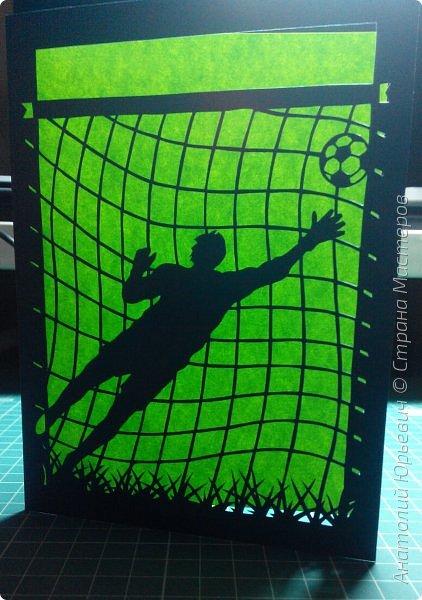 Всем добрый день! Вашему вниманию новая открытка. Сделана в подарок для брата - спортсмена и большого любителя футбола.  -Размер 12х16см. (как всегда) фото 6