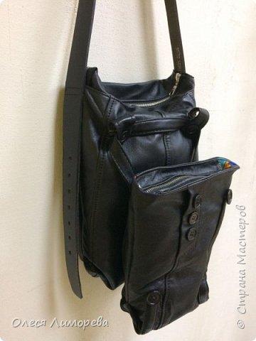 Мужская сумка 2в1 из кожаного плаща. 1 Часть