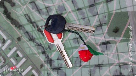 Брелок-клубничка  украсит связку ключей. Сделать её без труда Вы сможете по моему мастер-классу. https://youtu.be/FSzLV2g4K7U Или приобретите готовую у меня.