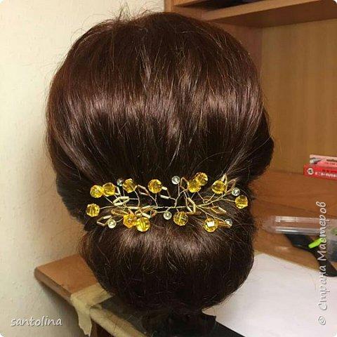 Еще немного моих работ))Украшения для волос- веточки в прическу. Веточка в прическу с золотыми бусинками, уехала к невесте)) фото 9