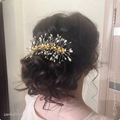 Еще немного моих работ))Украшения для волос- веточки в прическу. Веточка в прическу с золотыми бусинками, уехала к невесте)) фото 11