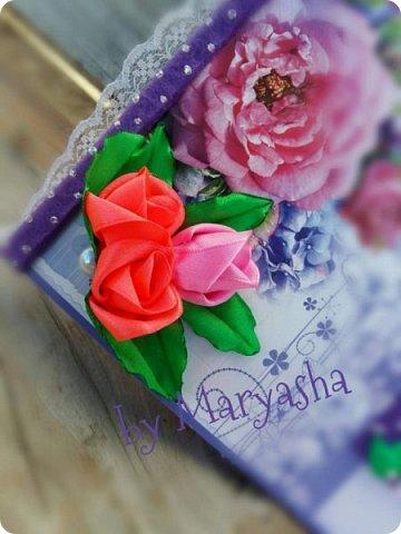 Открытка ко Дню учителю для девочки Даши фото 2